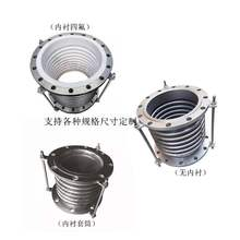304li锈钢补偿器on膨胀节 拉杆法兰式蒸汽管dn150 100伸缩节