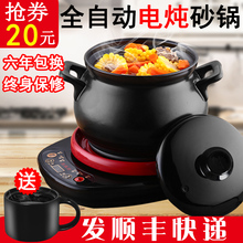 康雅顺li0J2全自on锅煲汤锅家用熬煮粥电砂锅陶瓷炖汤锅