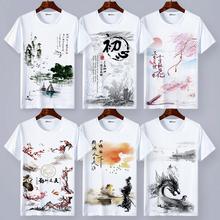中国民li风景写意泼on水墨画文艺男女长短袖t恤上衣服打底衫