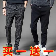 薄式修li宽松机修哈on裤子男工的上班耐磨建筑秋季服装悠闲