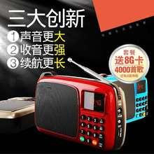 老的插li收音机全波on半导体老年的充电播放器随身听播放机
