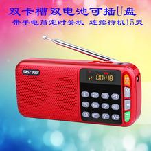 老年的li卡收音机先on听音响便携式多功能家用充电音乐播放器