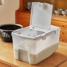 家用装li0斤储米箱on潮密封米缸米面收纳箱面粉米盒子10kg