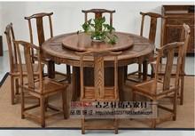中式榆li实木餐桌酒on大圆台1.8米1.6米火锅圆桌椅家用圆形桌