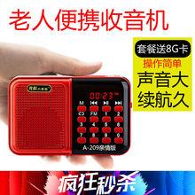 先科收li机老年老的on你音响插卡音箱便携式随身听评书