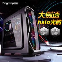 鑫谷光韵台式电li4主机机箱on塔式背线水冷机箱游戏atx 机箱