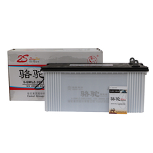 蓄电池liwlz-机on卡车骆驼水12v200ah-重电瓶汽车6货车200发电