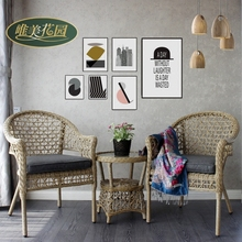 户外藤li三件套客厅on台桌椅老的复古腾椅茶几藤编桌花园家具