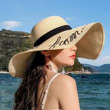 草帽女li晒遮阳沙滩ai帽檐韩款度假出游网红(小)清新百搭太阳帽
