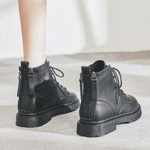 真皮马li靴女202ai式低帮冬季加绒软皮子英伦风(小)短靴