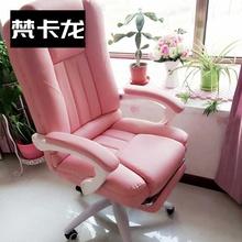 电脑椅li用网红粉色ai生卧室直主椅游戏座椅子转椅