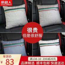 汽车抱li被子两用多ai载靠垫车上后排午睡空调被一对车内用品
