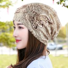 女士帽li春秋堆堆帽ai式夏季月子帽光头睡帽头巾蕾丝女