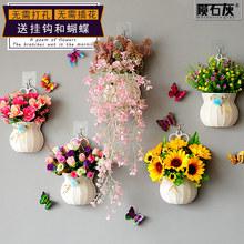 挂壁花篮li真花套装挂ai墙塑料假花室内吊篮墙面年货装饰花卉
