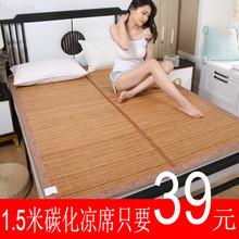 古南蜀li凉席1.8ai宿舍双面折叠1.5米1.2席子三件套单的