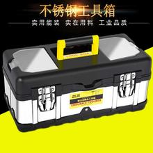 工具箱多功li车载大号五ai款电工维修不锈钢工具箱家用收纳箱