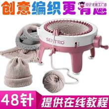编织机li衣机织毛衣ai巾纺织机针织机大的编织器家用神器