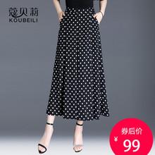 新式阔li裤女夏季显ai裤子时尚圆点修身宽松大脚七分休闲裤裙