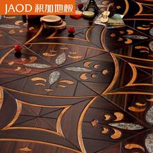 积加拼li艺术酸枝镶al多层实木复合地板适用于地暖15MM厚环保