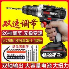 电转微li充电提手(小)al钻便携迷你钻锂电工业级可调
