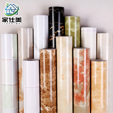 加厚防li防潮可擦洗al纹厨房橱柜桌子台面家具翻新墙纸壁纸