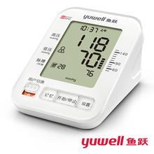 鱼跃语li电子高精准al量血压家用全自动老的血压测量仪