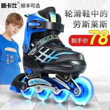 迪卡仕溜冰鞋儿li全套装旱冰al初学者男童女童中大童儿童可调