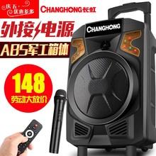 广场舞音响 播li器便携款拉alK歌户外移动音箱带无线话筒