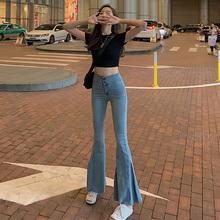喇叭裤li高腰显瘦垂al21新式春秋弹力紧身微喇阔腿拖地牛仔裤子