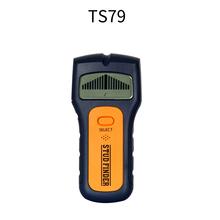 装修墙li探测表墙内al属木材电缆钢筋探测仪器检测器里寻线找