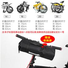犀牛折叠自行车装车包装车