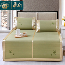 蔺草席li.8m双的al5米芦苇1.2单天然兰草编凉席垫子折叠1.35夏季