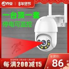 乔安无li360度全al头家用高清夜视室外 网络连手机远程4G监控