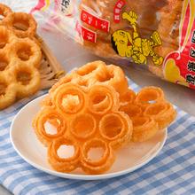 潮汕特li梅花饼零食al50g炉窗土炭蜂窝煤儿时回忆经典怀旧美食