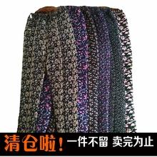 驼绒棉li女冬季中老al腰宽松羊毛裤老的男加绒加厚大码保暖裤