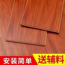 强化复li地板厂家直al然工程地暖耐磨8mm家用卧室仿实木