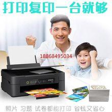 。无线li印机一体机al印扫描家用(小)型相片办公商务订单试卷