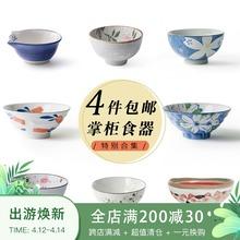 个性日li餐具碗家用al碗吃饭套装陶瓷北欧瓷碗可爱猫咪碗