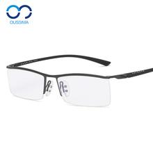 近视眼镜防辐射男变色防蓝光成品框架li14动TRal线半框 8189