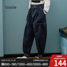 boslie长裤休闲al侣女潮牌学生束脚直筒宽松工装长裤百搭1302