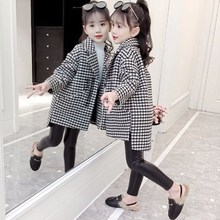 女童毛li大衣宝宝呢al2021新式洋气春秋装韩款12岁加厚大童装