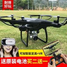 遥控飞li耐摔定高无al升机飞行器高清航拍航模玩具