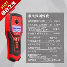 装修查li器多功能3al线仪电线金属木材电缆钢筋探测仪找线器