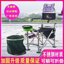 钓椅新li可折叠便携al加厚躺椅不锈钢钓鱼椅子全套户外钓鱼凳