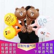 。微商li推神器(小)礼al棒卡通铝膜气球定制做广告宣传印字印lo