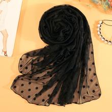 春秋复li洋气波点薄al百搭黑纱巾性感镂空蕾丝围巾防晒长披肩