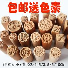 喜事饽饽白酥皮月饼糕点心馒头li11章福禄am卡通木质凸印子
