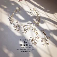 韩式手li串珠新娘礼am森系超仙女耳环结婚套装旅游度假发饰品