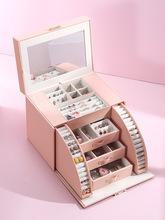 跨境大容量首li3盒皮质楼am品收纳箱带镜子饰品收纳盒批发