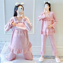 月子服li乳衣夏季薄am产后喂奶孕妇睡衣女春秋产妇出院服套装